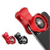 【Baseus】抖音神器鏡頭-高清版 手機鏡頭 攝像頭 自拍神器【迪特軍】
