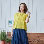 【Tiara Tiara】緹花小波浪滾邊短袖上衣(藍/黃)