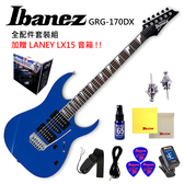 ★IBANEZ★GRG-170DX電吉他套裝組~加贈市值4XXX九大好禮- 藍色限定