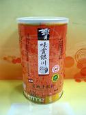 銀川~有機十穀粉600公克/罐(無糖)