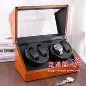 搖錶器 靜音搖錶器 自動機械錶轉錶器晃錶器上弦器上鍊盒手錶收納盒 家用T 3色