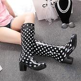 春秋季高筒馬靴款雨靴成人女士時尚雨鞋【極簡生活】
