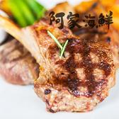 Horizon紐西蘭大羊肩排(600~660g包) 優質草飼 羊肩排 肉質軟嫩 無騷味 羊肉 帶骨 爐烤 中秋