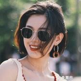 墨鏡女小臉款ins防紫外線網紅抖音復古港風太陽眼鏡年新款潮 雙十二全館免運