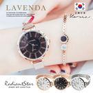 正韓LAVENDA黎明破曉貝殼層疊米蘭可調金屬錶帶手錶【WLA315】璀璨之星☆