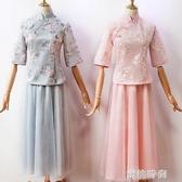 漢服旗袍二件套裝伴娘禮服女中式中國風平時可穿粉灰抖音同款整套 『蜜桃時尚』