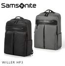 Samsonite RED【WILLER HP3】15.6吋筆電後背包 商務輕量 斜紋尼龍 抗菌口袋 可插掛 (詢問優惠)