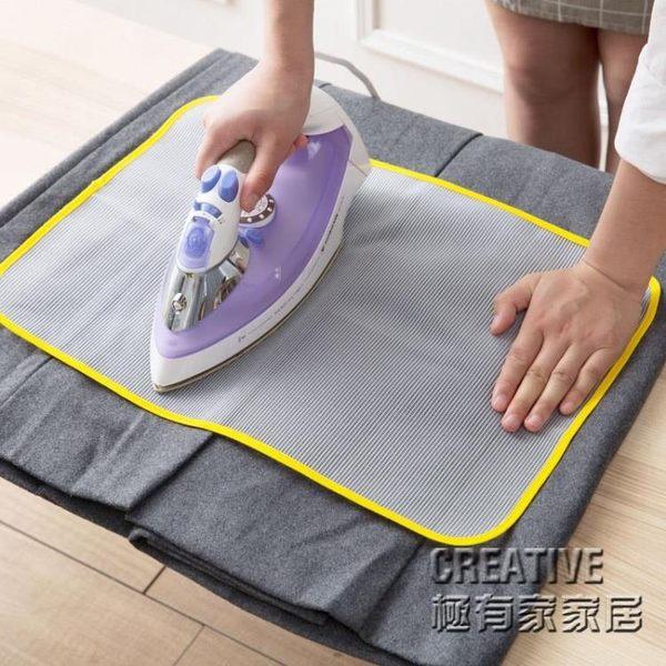 日本進口熨斗燙衣墊布隔熱熨衣墊熨燙布家用便攜燙衣板防燙熨衣板