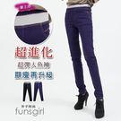 顯瘦再加分!進化款織帶設計人魚褲2色(M...
