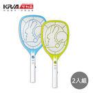 (超值二入組)【KRIA可利亞】忽必獵充電式照明三層電蚊拍KR-007
