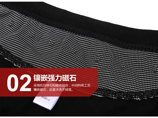 英國衛褲 vince klein  最新第十代全面升級26磁石.天然深海托瑪琳.男用四角褲