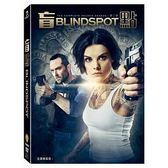 盲點 第2季 DVD Blindspot S2 免運 (購潮8)