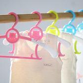 兒童衣架 可愛兒童嬰兒晾衣架家用寶寶新生幼兒小號迷你衣服撐子涼衣架 俏女孩
