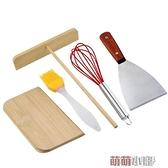 煎餅果子工具竹蜻蜓竹刮子刮板耙子家用雞蛋餅攤煎餅工具烙餅神器 交換禮物