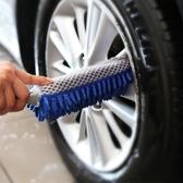 可折疊鋼圈輪轂刷洗車刷專用輪胎刷洗車刷子神器汽車清潔清洗工具