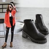 粗跟短靴-歐美時尚平底側拉鍊女馬丁靴2色73is34【時尚巴黎】
