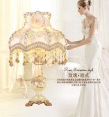 台燈臥室床頭燈創意簡約現代溫馨浪漫結婚婚房歐式高檔奢華床頭燈xw(七夕情人節)