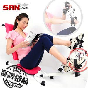 手足健身車臥式健身車.室內折疊腳踏車摺疊美腿機運動健身器材另售電動跑步機強生踏步機飛輪車
