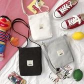 帆布袋-放手機的小包夏天簡約百搭零錢鑰匙包迷你學生帆布袋ins斜挎小包 東川崎町
