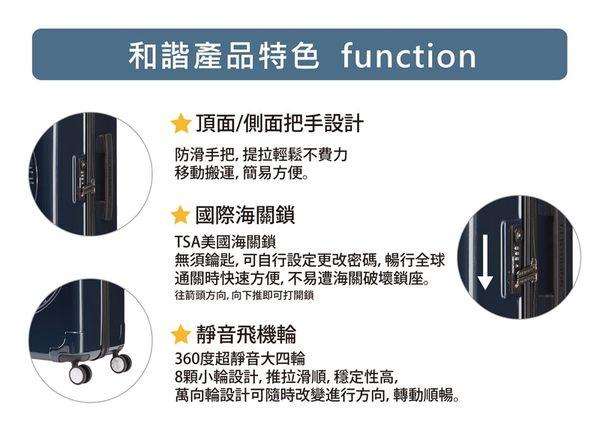 【CENTURION百夫長】拉鍊款29吋U_O_U20 DANNY15週年(黑)行李箱