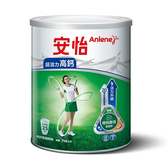 安怡超活力高鈣低脂奶粉750g【愛買】
