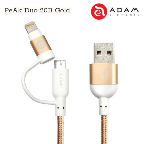 ADAM 亞果元素 PeAk Duo 20B Lightning& Micro USB 2合1 20CM 金屬編織傳輸線/充電線 時尚金