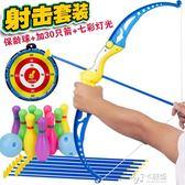 兒童射擊運動體育健身玩具大號弓箭套餐燈光仿真吸盤射箭彈力安全    卡菲婭