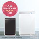 【配件王】日本代購 DAIKIN 大金 MCK70V 加濕空氣清淨機 31疊 白/棕