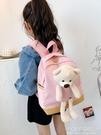 兒童書包幼兒園可愛減負輕便小學生後背包寶寶男女孩護脊背包小熊 夏季狂歡