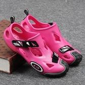 兒童洞洞鞋夏天涉水速干游泳鞋男孩包頭沙灘小孩防滑輕便親子涼鞋