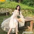 法式小眾網紗超仙甜美吊帶洋裝女夏季新款寬...
