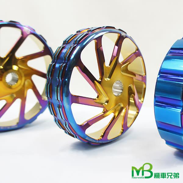 機車兄弟【MB 黑POWER 旋風鍛造鈦金碗公】(競技版)(各車系)