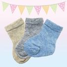 日製新生兒短襪3入組(藍色系)MU703570[衛立兒生活館]