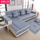 布藝沙發墊通用歐式簡約現代組合坐墊全蓋防...