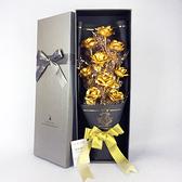 情人節禮物送女友老婆閨蜜生日禮物女生浪漫實用金箔玫瑰花24k金 - 風尚3C