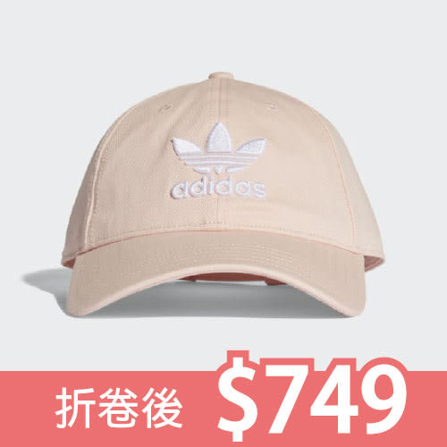 adidas 粉紅老帽