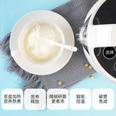 豆漿機家用全自動煮免過濾多功能營養早餐全自動加熱免過濾 ciyo黛雅