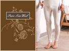 【大盤大】(W658) 澳洲美麗諾 防縮純羊毛衛生褲 男 白色長褲 羊毛內褲 機洗 居家睡褲【M號斷貨】