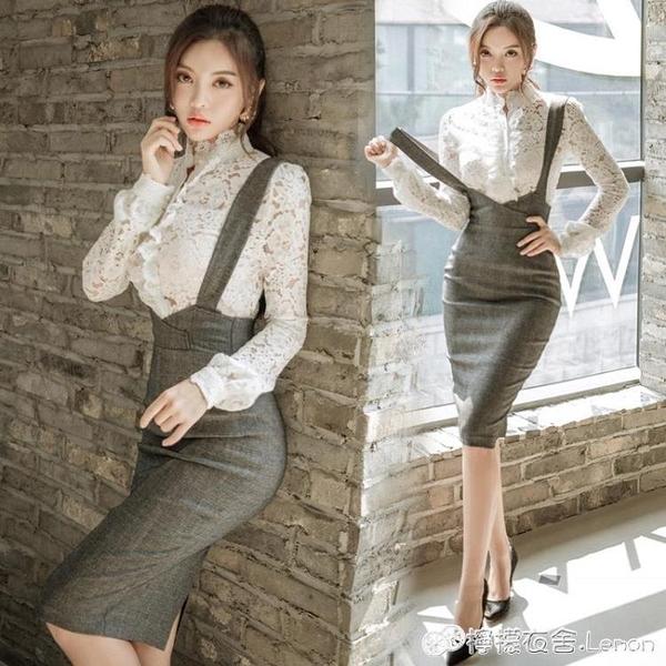 春秋上班族新款韓版蕾絲花邊打底上衣包臀背帶裙兩件套裝裙女 檸檬衣舍