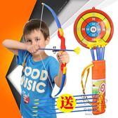 兒童玩具戶外兒童玩具弓箭健身器材射箭射擊親子戶外體育運動寶寶安全吸盤弓箭xw1件免運
