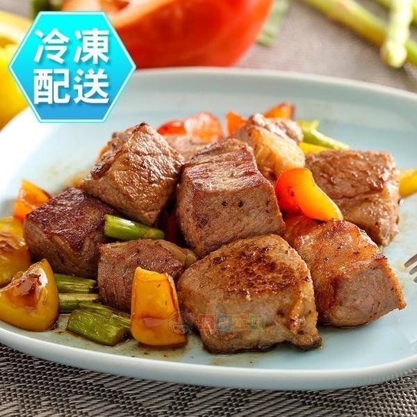 紐西蘭骰子牛10入 200克*10 低溫配送[CO184195110]健康本味