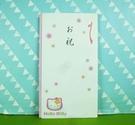 【震撼精品百貨】Hello Kitty 凱蒂貓~紅包袋~祝【共1款】