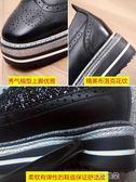 布洛克鞋休閒鞋韓版真皮女鞋黑色鬆糕鞋女厚底布洛克女鞋英倫單鞋   艾維朵igo