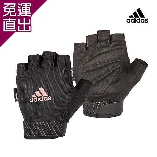 Adidas 可調式透氣短指訓練手套(粉)-S x1【免運直出】