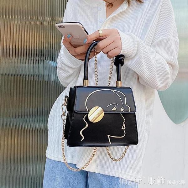 斜背包 質感包包女2020流行新款時尚刺繡手提小方包錬條單肩斜背包 開春特惠