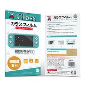 [哈GAME族]滿399免運費 可刷卡●超薄0.2mm●良值 IINE Switch NS Lite 9H鋼化玻璃保護貼 玻璃貼 L250
