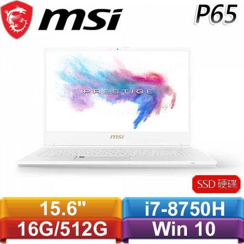 MSI微星 P65 Creator 8RD-200TW 15.6吋薄邊框新世代筆電(銀)【送防毒+筆電套+轉接頭】
