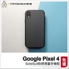【犀牛盾】Google Pixel 4 SolidSuit 碳纖維 手機殼 防摔殼 似卡夢紋 耐衝擊保護殼