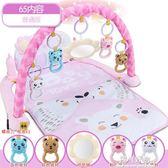 嬰兒腳踏鋼琴健身架器腳踏鋼琴新生兒音樂游戲毯寶寶玩具0-1歲3-6-12個月 igo陽光好物