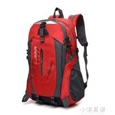新款40L戶外登山包大容量書包旅游雙肩包男運動包女韓版旅行包CY『小淇嚴選』